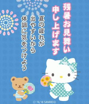 おはよう(*^^*)