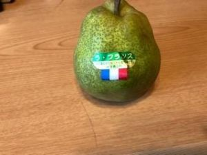 ラ・フランス(#^.^#)