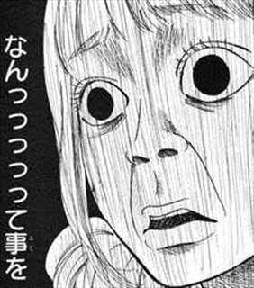 日本列島<img class=&quot;emojione&quot; alt=&quot;🗾&quot; title=&quot;:japan:&quot; src=&quot;https://fuzoku.jp/assets/img/emojione/1f5fe.png&quot;/>