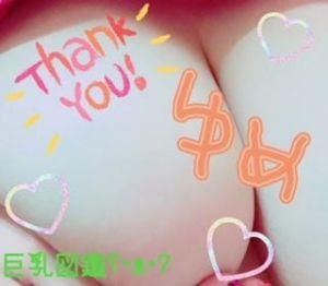 お礼(*´∀`)♪