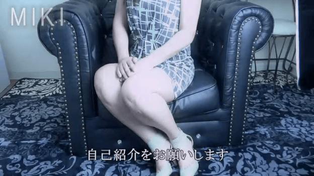 Fカップ巨乳艶女【みき】さん♪