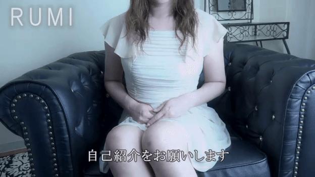 痴女チックな雰囲気【るみ】さん!