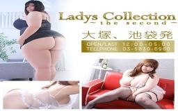 Ladys Collection(レディースコレクション)