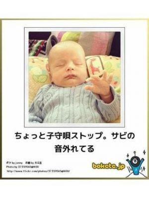 [お題]from:DT保存委員会さん