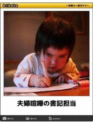 [お題]from:シコティッシュさん