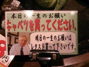 [お題]from:わっつはぷんさん