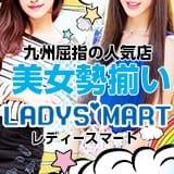 LADYS'MART(レディースマート)