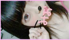明日〜\(^o^)/