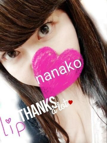 ありがとう〜♪
