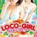 LOCO-GIRL~ロコガール~