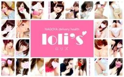 loli's(ロリズ)