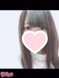 笹塚ぴいな(60分15千円)