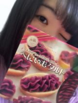 紅芋タルト〜♡