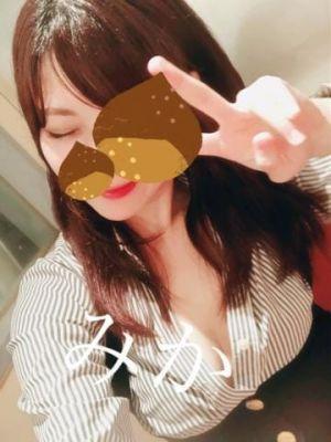[お題]from:お出かけ皇子さん