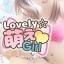 Lovely☆萌えGirl
