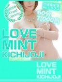風俗嬢「LOVE MINT」ちゃん