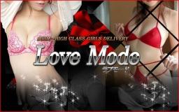 LoveMode(ラブモード)