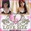 Love Size