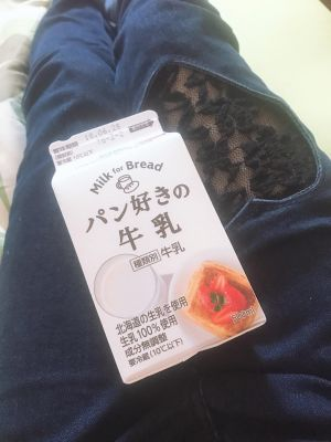 ありがとう(o^□^o)?