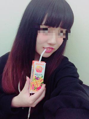 野菜ジュース<img class=&quot;emojione&quot; alt=&quot;🥕&quot; title=&quot;:carrot:&quot; src=&quot;https://fuzoku.jp/assets/img/emojione/1f955.png&quot;/>