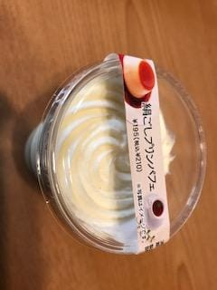 めっちゃ美味しかった(//∇//)
