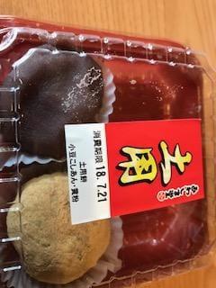 美味しかった(*^^*)