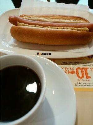 Good morning(´▽`)ノ