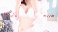 超癒し系『みい』さん動画UPです!