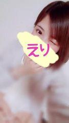 ありがとう( *´艸)
