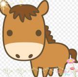馬と鬣と私
