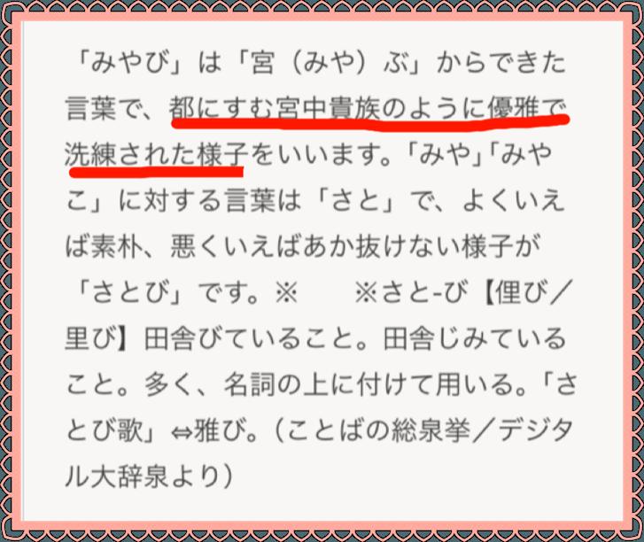 なんか…ごめん(´?ω?`)