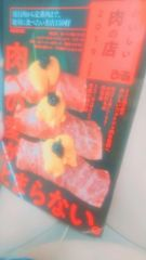 おはよ<img class=&quot;emojione&quot; alt=&quot;🌻&quot; title=&quot;:sunflower:&quot; src=&quot;https://fuzoku.jp/assets/img/emojione/1f33b.png&quot;/>と、今夜の予告❤