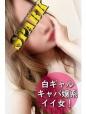【S級美少女】ほずみSPガール