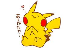 """お礼<img class=""""emojione"""" alt=""""😘"""" title="""":kissing_heart:"""" src=""""https://fuzoku.jp/assets/img/emojione/1f618.png""""/>"""