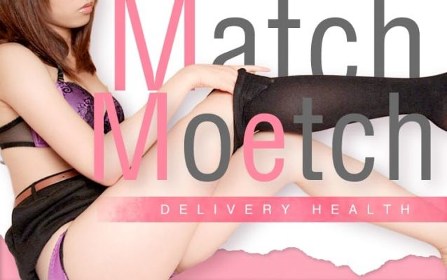 MatchMoetch~マッチモエッチ