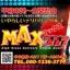 MAX777