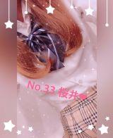 No.33 桜井