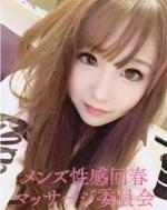 柳沢さん (24) B86 W58 H86