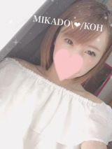 MIKADO♡出勤します❥❥