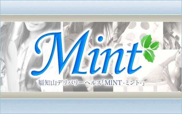 デリヘル Mint