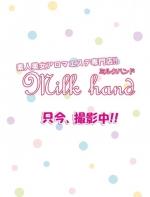 しの(業界初挑戦 本日初出勤)