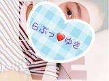 ★お礼日記★