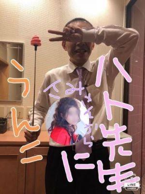 うんこの行方!!