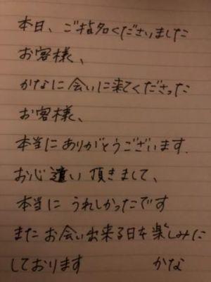 有難うございますo(^▽^)o