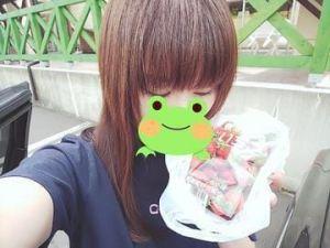 """あったー<img class=""""emojione"""" alt=""""❤️"""" title="""":heart:"""" src=""""https://fuzoku.jp/assets/img/emojione/2764.png""""/>"""