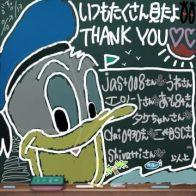 [??見たよ??ありがとう!]:フォトギャラリー