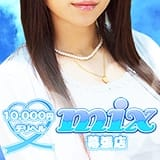 10000円デリヘル mix 幕張店