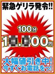 ☆緊急ゲリラ発令!!☆