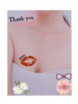 Thank YoU☆★&quot; sooo much!!<img class=&quot;emojione&quot; alt=&quot;💖&quot; title=&quot;:sparkling_heart:&quot; src=&quot;https://fuzoku.jp/assets/img/emojione/1f496.png&quot;/><img class=&quot;emojione&quot; alt=&quot;💖&quot; title=&quot;:sparkling_heart:&quot; src=&quot;https://fuzoku.jp/assets/img/emojione/1f496.png&quot;/>