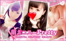 萌えコス~Pretty